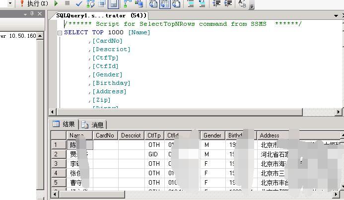 运用Navicat for MySQL进行MSSQL数据转移MYSQL