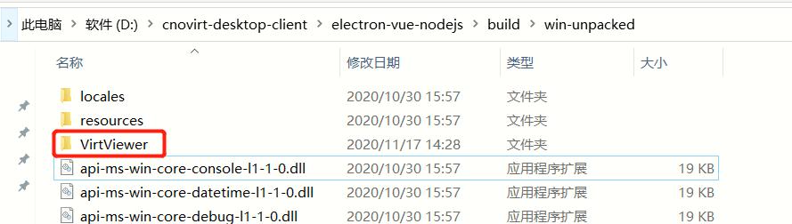 解决ovirt开源客户端远程桌面声音透传